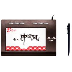 汉王(Hanvon)唐人笔中国风plus 免驱大屏手写板 电脑写字板、老人手写板、电脑手写板   PJ.346