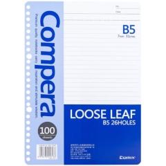 齐心(COMIX)B5 100张本册活页纸/替芯 26孔 蓝色 1本装 办公文具 CLB51007   XH.685