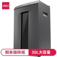 得力(deli)9959 大型高速办公碎纸机 大容量光盘信用卡粉碎机 德国6级保密  IT.598