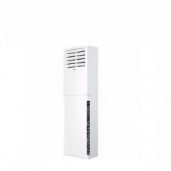 海尔(haier)KFR-50LW/23XDA32  2P 定频冷暖柜式空调  KT.557