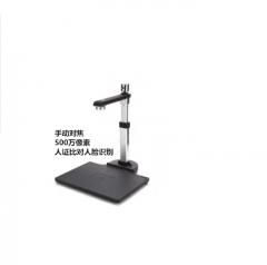 良田S620A3RD 500万像素A3 新品 身份证阅读器 双镜头高拍仪 人证比对  IT.278