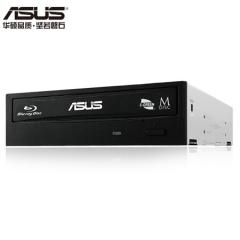 华硕(ASUS) 16倍速 SATA 蓝光刻录机 黑色(BW-16D1HT)    PJ.389