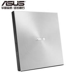 华硕(ASUS) 8倍速 USB2.0 外置DVD刻录机 移动光驱 银色(兼容苹果系统/SDRW-08U7M-U)    PJ.391