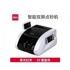 得力(deli) 3901 C类点钞机银行用带外显验钞机 可验新钞 真人语音报警  IT.613
