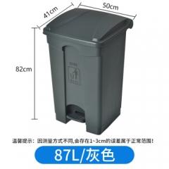 白云垃圾桶大号户外脚踏式带盖 87L全灰桶     QJ.209