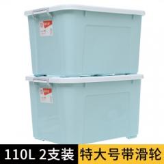 禧天龙Citylong 110L特大号滑轮收纳箱环保塑料储物箱家用整理箱2个装 樱草蓝6154   QJ.211