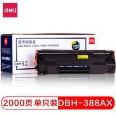得力(deli)DBH-388AX硒鼓(适用惠普HP P1007/P1008/P1106/P1108/M1136/M1213nf/M1216nfh)   HC.872