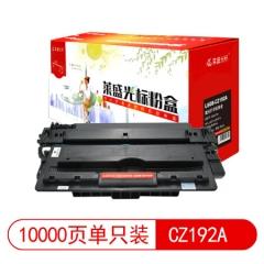 莱盛光标LSGB-CZ192A硒鼓 适用HP LJ-M701a/M701n/M706n/M435nw   HC.874