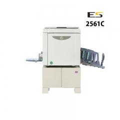 理想(RISO) ES2561C 一体化速印机   FY.185