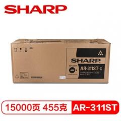 夏普AR-311ST-C墨粉AR275/256L/316L/M276/M258/M318   HC.876