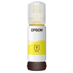 爱普生(EPSON)002黄色墨水瓶(适用L4158/L4168/L6168/L6178/L6198)   HC.877