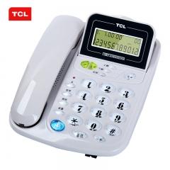 TCL HCD868(17B)TSD固定有绳电话机座机来电显示免电池免提屏幕翻转座式壁挂办公有绳固话 (红/白/黑三色可选) IT.618