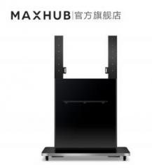 MAXHUB 智能会议平板配件 ST23A移动支架    IT.626