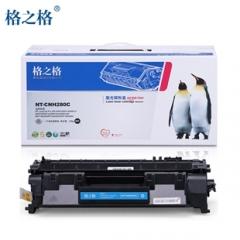 格之格CF280A硒鼓NT-CNH280C适用惠普HP400 M401A M401N M401D M401DN M425DN M425DW打印机耗材80A硒鼓      HC.881