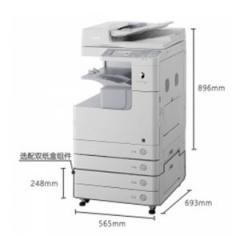 佳能(CANON)iR 2525i复合机(双面网络打印复印) 一年保修 二纸盒 打印、复印、扫描   FY.185