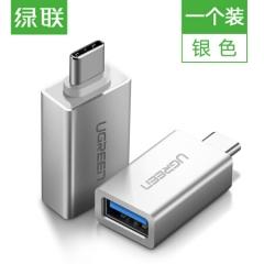 绿联 OTG线转接头 Type-C转USB3.0安卓数据线USB-C转换器 支持华为p20小米8荣耀三星手机新MacBook接U盘  PJ.429