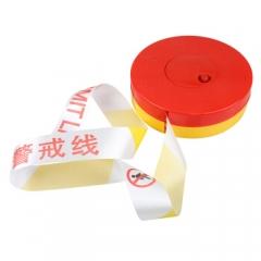 谋福 9602 警戒带 盒装盘式警戒线 交通/ 工程/ 施工用 隔离警示带 (反光型 长50米) JC.794