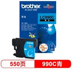 兄弟(brother) LC990C 青色墨盒(适用DCP-145C/165C/385C/MFC-250C/290C/490CW/790CW/5490CN)   HC.902
