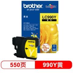 兄弟(brother) LC990Y 黄色墨盒(适用DCP-145C/165C/385C/MFC-250C/290C/490CW/790CW/5490CN)   HC.903