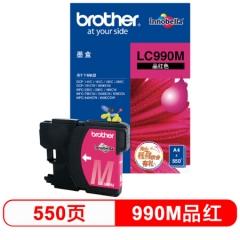兄弟(brother) LC990M 品红色墨盒(适用DCP-145C/165C/385C/MFC-250C/290C/490CW/790CW/5490CN)   HC.904