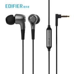 漫步者(EDIFIER) H230P 耳机入耳式有线手机耳机 通用苹果华为小米手机 酷雅黑   PJ.434