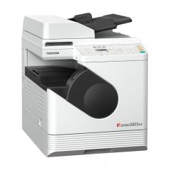 东芝(TOSHIBA) DP-2802AF 黑白数码复印机 自动双面打印  FY.190