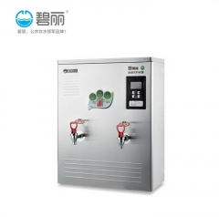 碧丽(bili) JO-K30C 双聚能步进式节能开水器 饮水机 40L 220V 50HZ 57*26*73CM (含底座)  DQ.1335