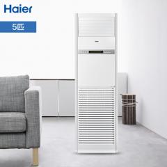 海尔(Haier) 5匹 定频 冷暖 380V KFRd-120LW/51BAC12 柜式空调 KT.560