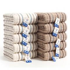 金号 纯棉毛巾吸水面巾 10条装 吸水方格洗脸巾 70*34cm 84g/条  灰/棕混搭10条/包  BC.060