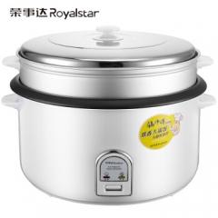 荣事达(Royalstar)电饭煲电饭锅商用19L大容量RZ-190B CF.066