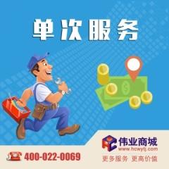 惠普复印机上门检测维修服务 更换搓纸轮 天津市内六区   FY.202