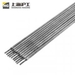 上海沪工电焊条碳钢焊条 2.5 焊条J422普通家用小型焊条2.5公斤装 2.5焊条/2.5公斤  JC.814