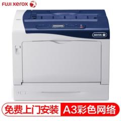 富士施乐(Fuji Xerox)Phaser 7100 高品质A3彩色激光打印机 DY.283