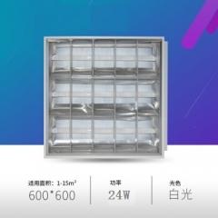 亚明 哑光铝格栅灯600*600mm  LED嵌入式集成吊顶办公暗装 (灯+罩) 3*24W 白光 JC.819