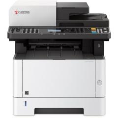京瓷(KYOCERA) M2135dn黑白激光一体机(打印 复印 扫描 ) DY.284