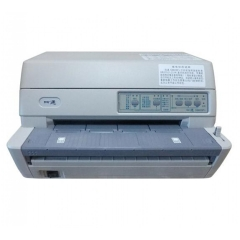 四通存折证卡票据打印机5860SP+ 发票出入库单打印机 DY.287