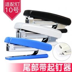 得力(deli)订书机10#标准订书机  颜色随机 0221尾部可起订订书机     XH.695