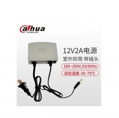 大华电源12V1A/2A室内外防雨适配器 DH-PFM301(12V 2A防雨带插头)  WL.397
