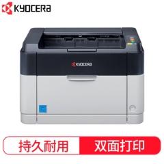 京瓷(KYOCERA)A4黑白激光打印机 ECOSYS P1025d  DY.289