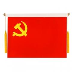 光达(GuangDa)4号壁挂党旗144*96MM 全弹纳米技术 疏水耐晒,环保GDDB-4   BG.314