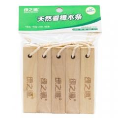 绿之源 5条裝天然香樟木条樟木球块片   QJ.221