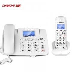 中诺(CHINO-E)无绳电话机 无线座机 子母机一拖一 内线通话 一键拨号 免提通话 W128白色  IT.655