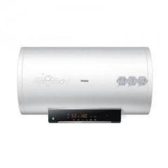 海尔(HAIER)    ES50H-K1(ZE) 横式智能热水器  DQ.1349