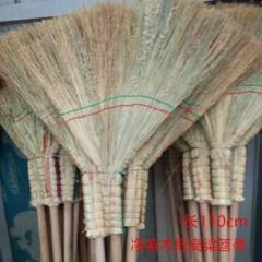 农家高粱苗扫把环卫工具家用扫把 长110cm    QJ.213