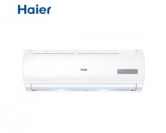 海尔(haier)工程大1.5匹定频冷暖壁挂式空调挂机  KFR-35GW/20MCA12  KT.569