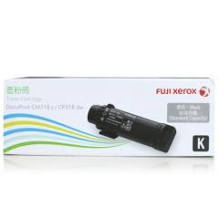 富士施乐(FUJI XEROX)CT202614 黑色墨粉筒(适用于CM318z/CP318dw)       HC.925