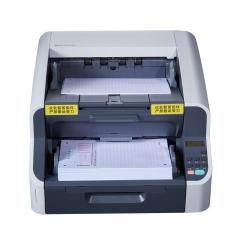智本(Zhiben)XS-8100 高速扫描仪 IT.673