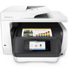 惠普(HP)OfficeJet Pro 8720 All-in 高速自动双面打印彩色办公一体机 DY.294
