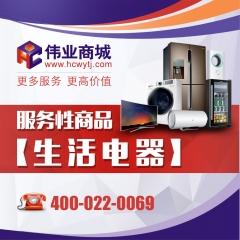 普莱顿 净水设备 滤芯更换服务 DQ.1376