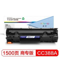 盈佳CC388A 88A黑色硒鼓 适用惠普M1136 P1007 P1108 P1106 m1216nfh m1213nf M126anw    HC.938